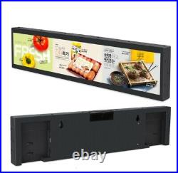 Eyoyo 1920360 19In Ultra Wide LCD Screen Stretched Bar Digital Signage Monitor