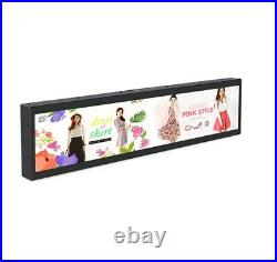 Eyoyo 1920X132 Resolution 21In IPS Ultra Wide LCD Screen Digital Signage Monitor